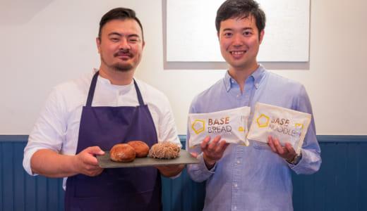 BASE FOOD®リニューアル新発売。話題のモダンフレンチ「sio」でイベントを行いました!